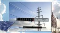 Der Ausbau der erneuerbaren Energien wird in Deutschland über die EEG-Umlage finanziert (EEG = Erneuerbare-Energien-Gesetz). Von dieser Umlage sind alle Stromkonsumenten betroffen, also Privatkunden und Firmen.  Da die Bundesregierung die finanzielle Mehrbelastung bestimmter Bereiche der Wirtschaft fürchtet, nämlich alle Bereich, welche stromintensiv produzieren und im internationalen Wettbewerb stehen, wurde das EEG am 01.01.2012 angepasst und die Möglichkeit geschaffen sich von diesen Kosten befreien zu lassen.